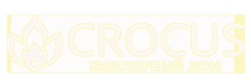 Лого Ювелирный дом CROCUS