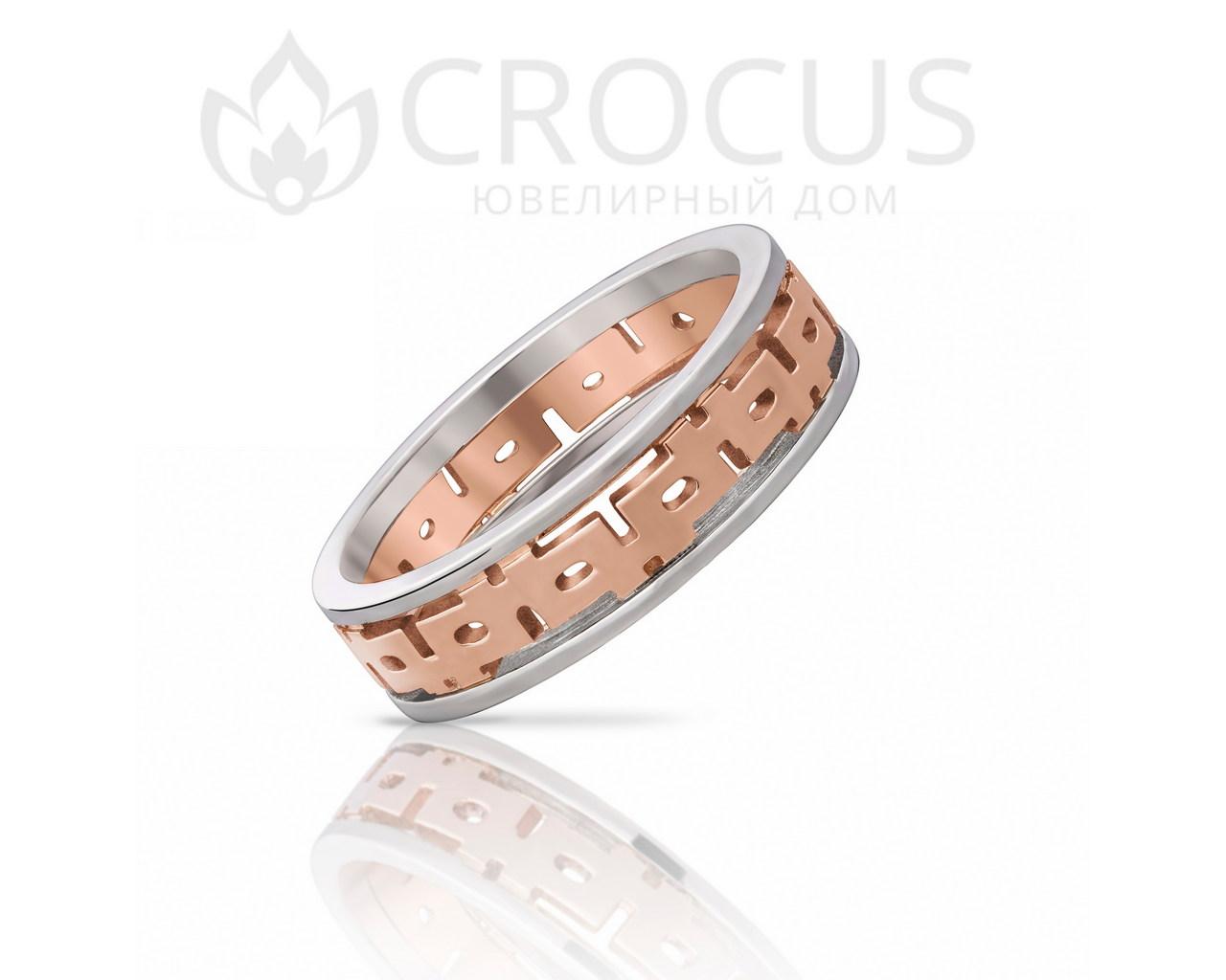 Золотое Кольцо CROCUS 1009
