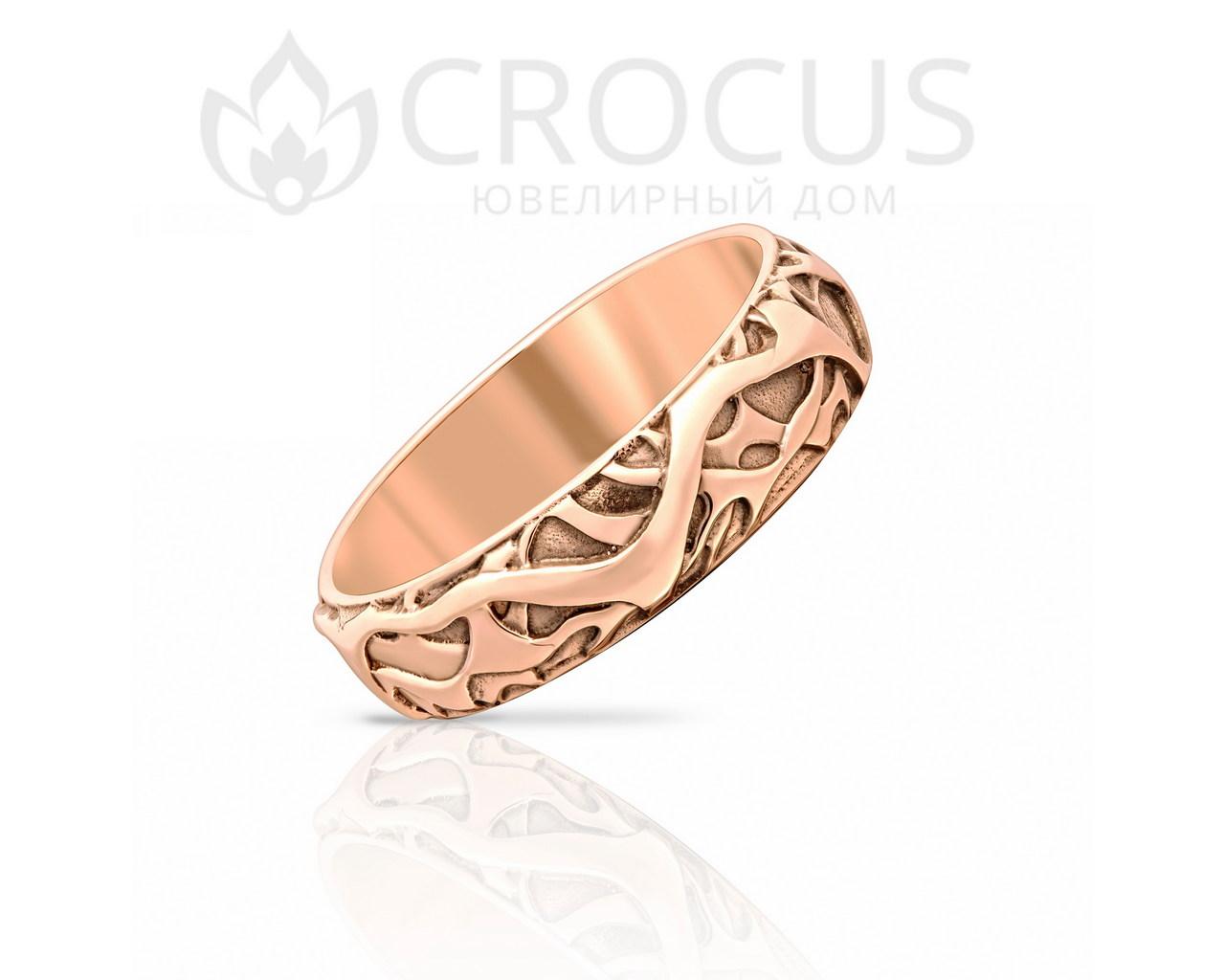 Золотое кольцо CROCUS 1011