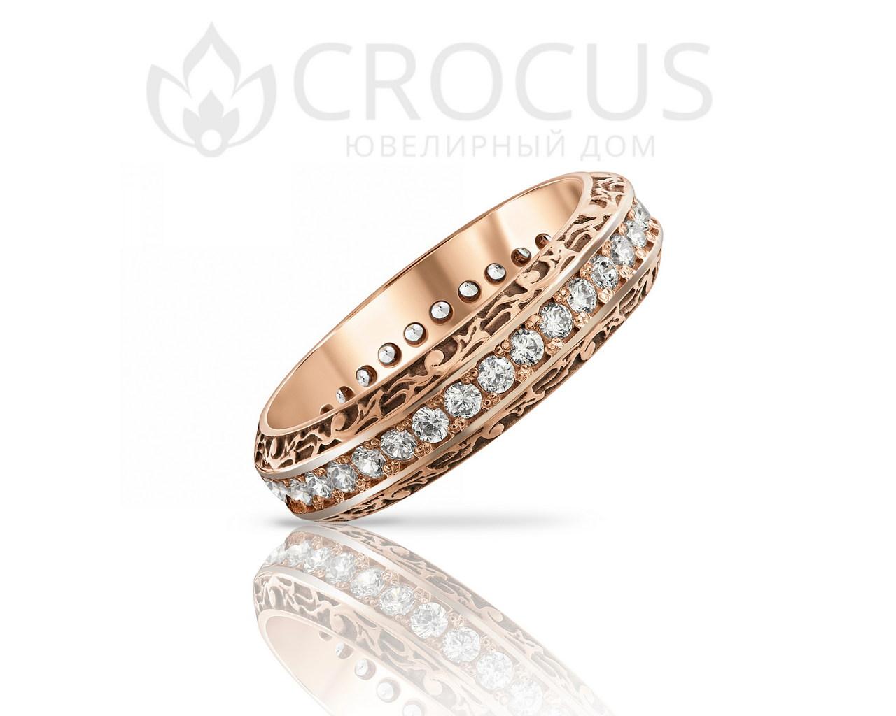 Золотое кольцо CROCUS 1012