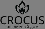 Ювелирный дом CROCUS