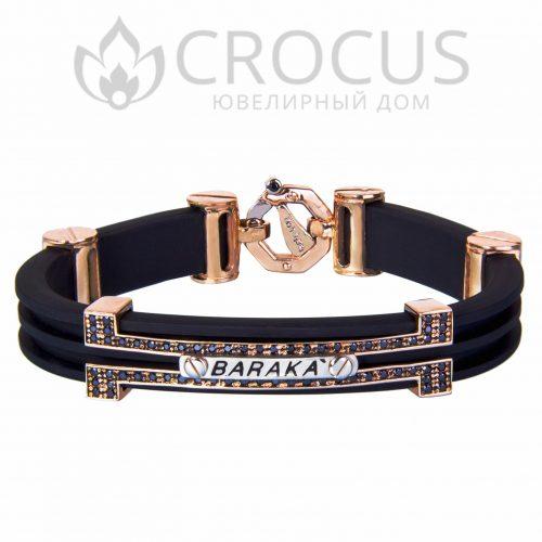 Каучуковый браслет с золотом мужской Барака реплика