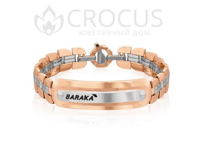Золотой браслет Браслет Baraka арт-0021